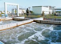 河南万洋集团污水处理厂