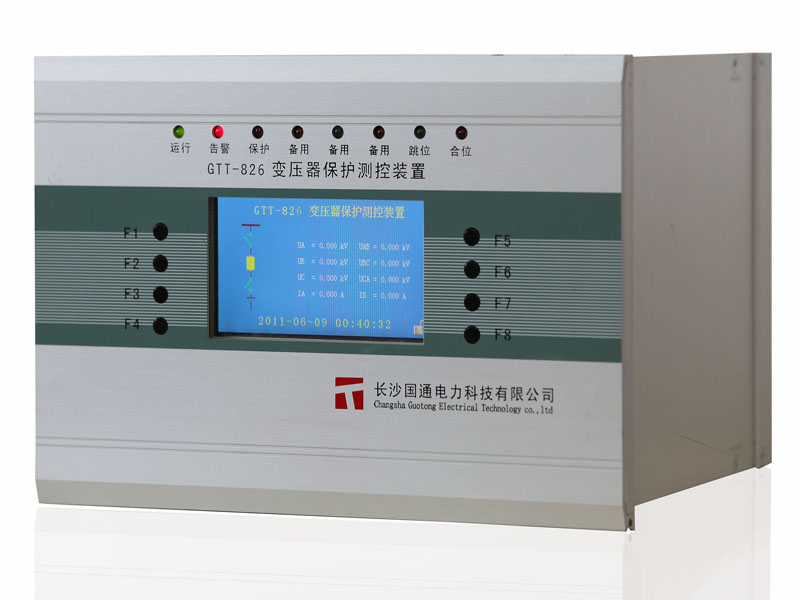 GTT-826数字式变压器保护装置