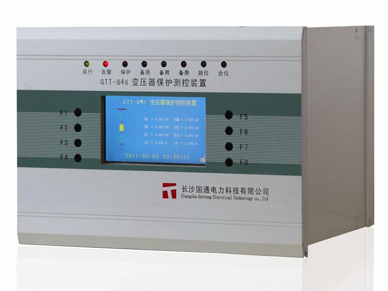 GTT-846数字式变压器保护装置