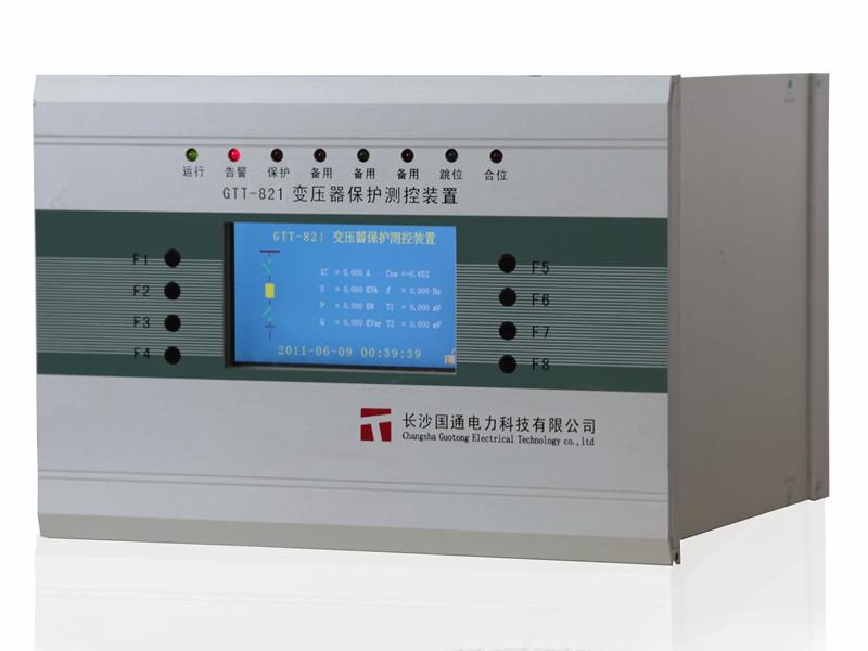 GTT-821数字式变压器保护装置