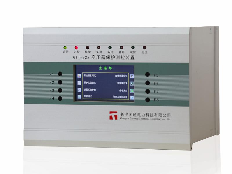 GTT-822数字式变压器保护装置