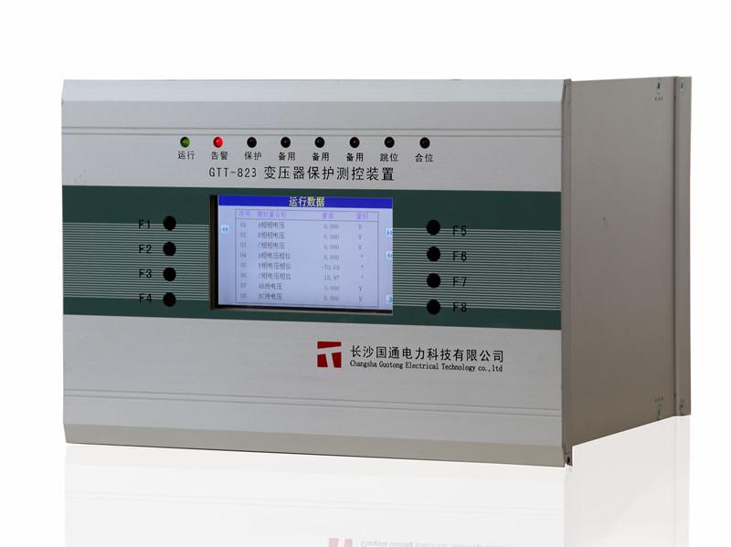 GTT-823数字式变压器保护装置