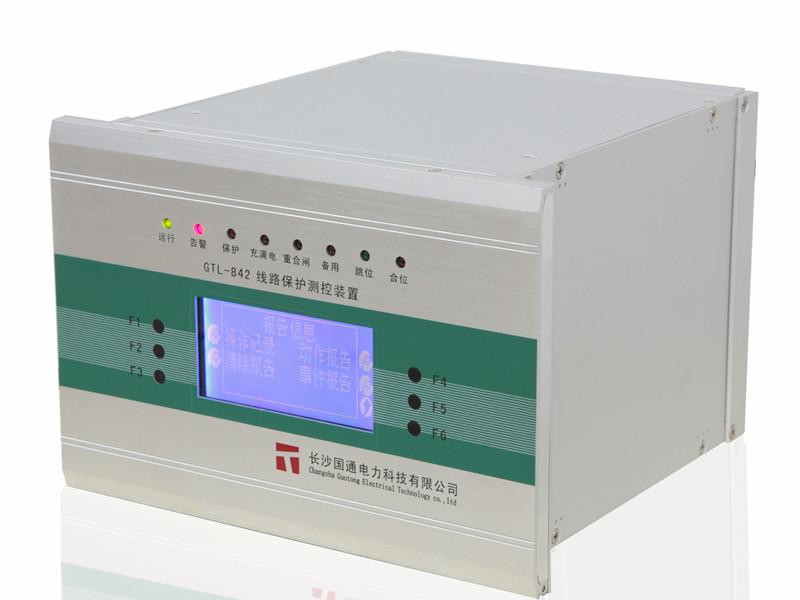 GTL-841数字式线路保护测控装置