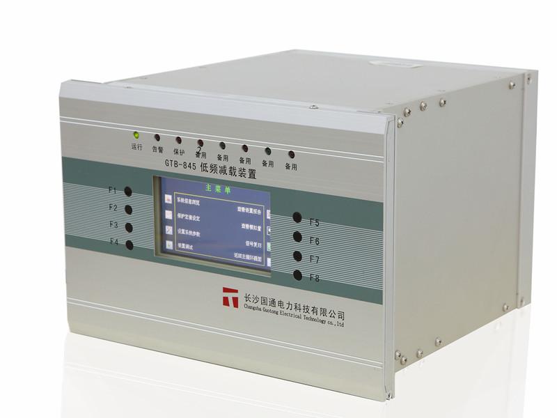 GTB-845数字式低频减载装置