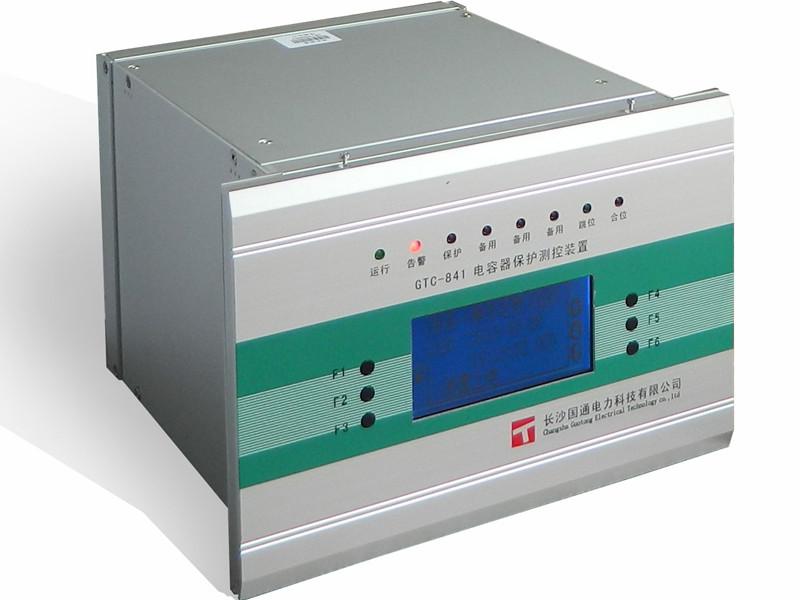 GTC-842 电容器保护装置