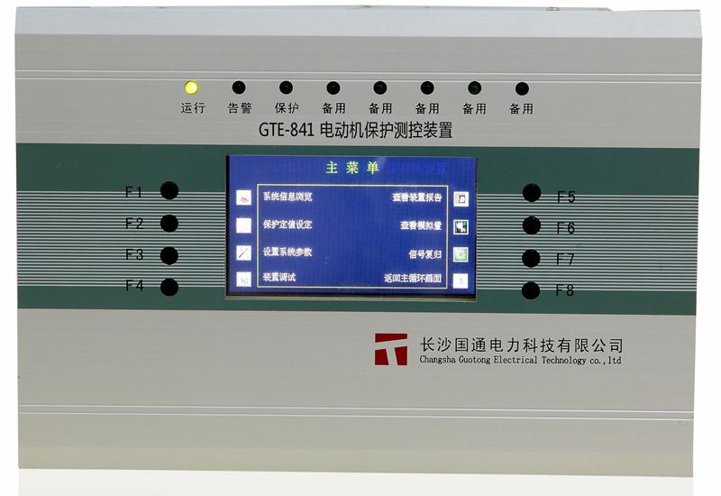 GTE-842数字式电动机保护装置