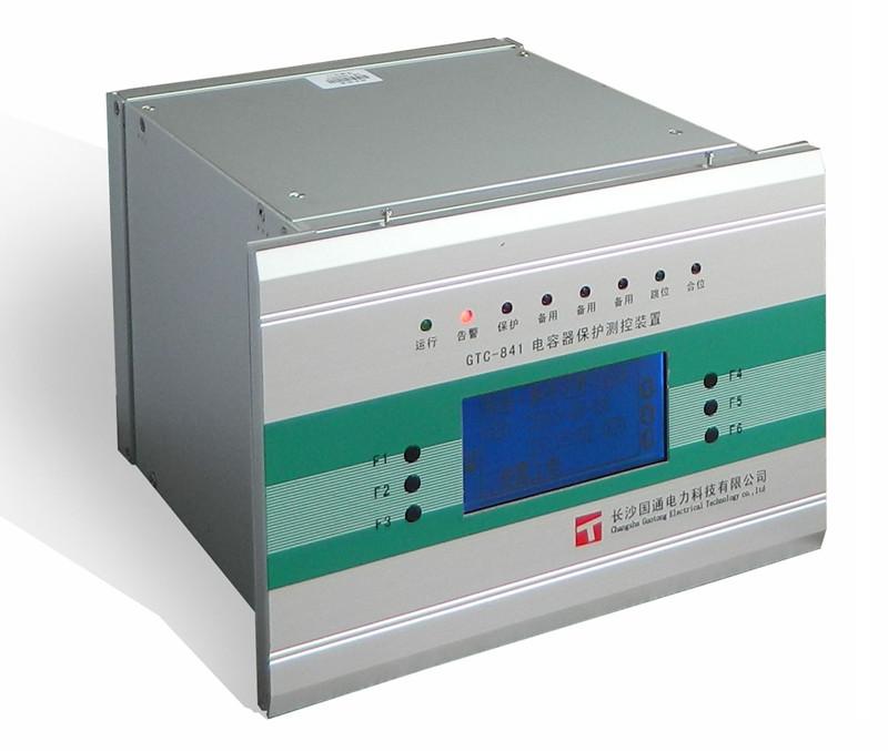 GTC-841数字式电容器保护装置