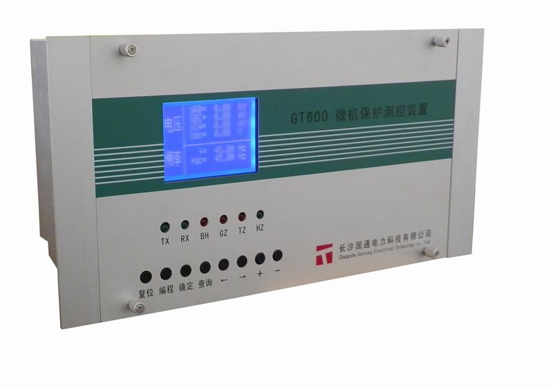 GT600系列微机保护装置