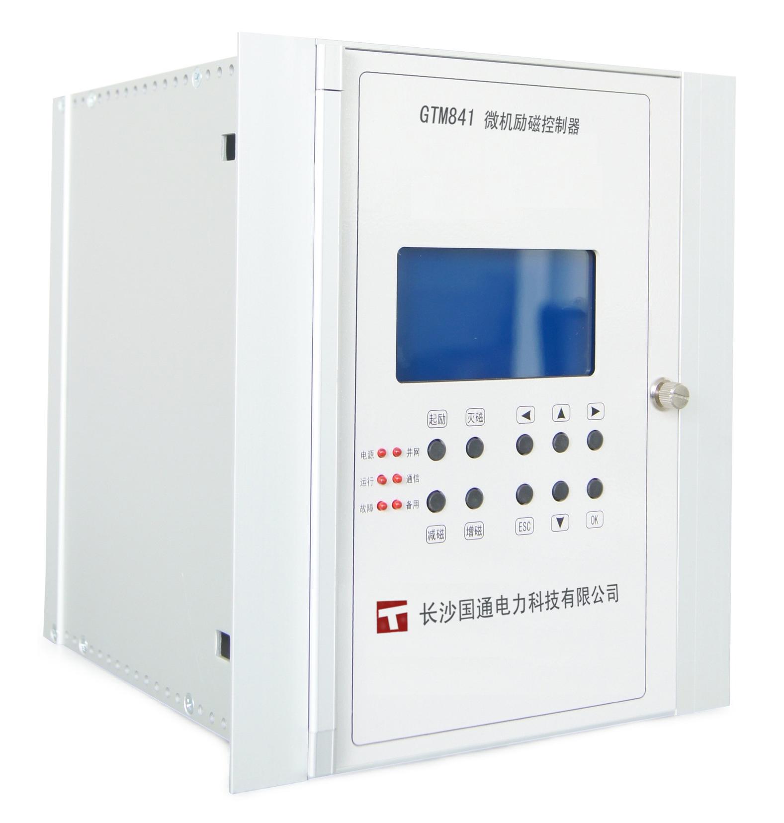发电机励磁控制器